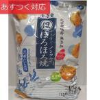 ほろほろ焼 和塩 45枚入り 746g 金吾堂製菓