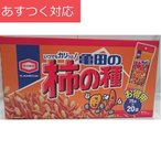 柿の種BOX 75g x 20袋 亀田製菓