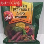 野菜チップス 75g x 4袋 沖縄特産販売