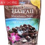 チョコレート コナコーヒーダークチョコマカダミアナッツ 794g マックスファーム