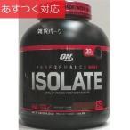 ホエイアイソレート プロテインパウダー チョコレート味 1,900g オプティマム ニュートリション