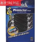 まとめ買い 替刃 プロテクター ディスポ 24本入 シック