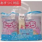 雪印メグミルク たっち 850g x 2缶 + おしりふき 9か月頃から3歳頃まで