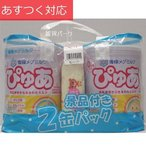 雪印メグミルク ぴゅあ 850g x 2缶 + おしりふき 0か月頃から