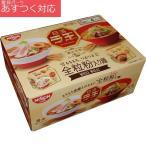 ラ王 醤油・味噌 5食 x 4