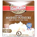 クリーミーマッシュポテト 14袋入り オネストアース 乾燥マッシュポテト画像