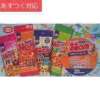 柿の種BOX バラエティセット 75g x 20袋 亀田製菓