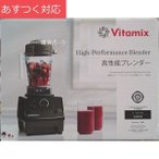 ASPIRE ブレンダー レシピブック 1 タンパー付き VITAMIX