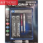 PILOT DR.GRIP 4 + 1 (2本セット) 多機能ボールペン 黒替芯 x 2 本体色(パープル ホワイト)