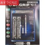 PILOT DR.GRIP 4 + 1 (2本セット) 多機能ボールペン 黒替芯 x 2 本体色(ブラック シルバー)