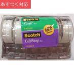 SCOTCH メンディングテープ x 3 透明テープ x 3 ディスペンサー付