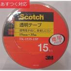 3M �����å�Ʃ���ơ��� 15mm x 35mm 15��