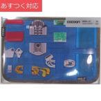 ガジェットオーガナイザー A4サイズ インナーケース COCOON GRID-IT! ブルー