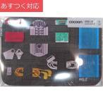 ガジェットオーガナイザー A4サイズ インナーケース COCOON GRID-IT! ブラック