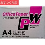 A4コピー用紙 500枚 x 5冊入り 高白色度90%