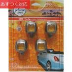車のファブリーズ 車用消臭芳香剤 ファブリーズ カークリップ HAWAIIAN ALOHA 4パック P&G