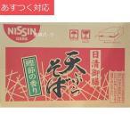 御膳天ぷらそば 12パック 日清食品