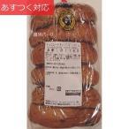 パン チョコレートチップベーグル コストコ【代引不可】