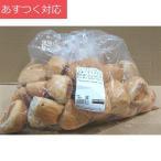 パン ウォールナッツロール 正味量 1400g コストコ