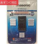 ENELOOP 充電器セット 単三8本 + 単四4本 PANASONIC