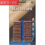 単4アルカリ乾電池 48本パック コストコ カークランドシグネチャー