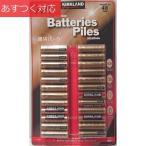 単3アルカリ乾電池 48本パック コストコ カークランドシグネチャー