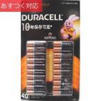 単3アルカリ乾電池 40本パック DURACELL
