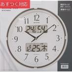 電波掛け時計2色アソート 日付、温湿度計、六曜表記 RHYTHM 直径 350mm
