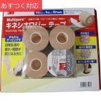 キネシオロジー テープ 50mm x 5m x 4個 3M