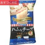 【冷蔵発送】ラッパーズ ハム&チーズ 4本入り 丸大食品