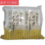 きぬこし豆腐 280g x 2 チュウノ...