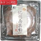紀州南高梅こんぶ風味 800g 河本食品