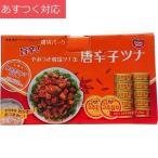 100g x 12缶入り 唐辛子ツナ DONGWON