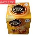 まとめ買い ネスカフェ ゴールドブレンドスティックコーヒー 52P