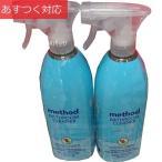 お風呂用洗剤 メソッド バスルームクリーナー ユーカリミント 828ml x 2