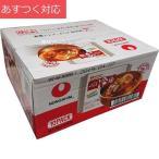 ふるる冷麺 ビビン冷麺 10袋 ...