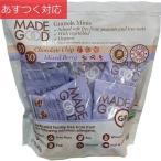 メイドグッド オーガニックグラノーラ 24g x 20袋 リバーサイドナチュラルフーズ