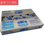 【冷蔵発送】ダノン オイコス プレーン 加糖 110g x 12