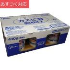 【冷蔵発送】グリコ カスピ海ヨーグルト 400g x 6