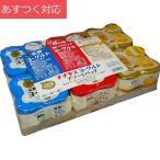 【冷蔵発送】チチヤス ヨーグルトアソートパック 3種 x 3