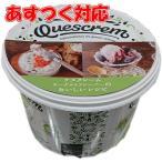 【冷蔵発送】QUESCREM ヨーグルトフレーバーフレッシュクリームチーズ スペイン ガリシア地方/牛乳 QUESCREM YOGURT FLAVOR 100グラム