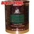 コーヒー 100% コロンビアンコーヒー 1.36kg カークランド