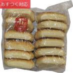 パン トルタ サンドイッチロール 12個入り  コストコ