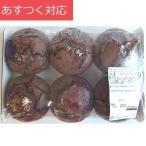 パン チョコレートチップマフィン  コストコ