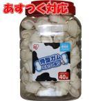 アイリスオーヤマ 骨型ガム ミルク味 40本