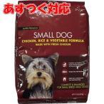 ドッグフード KIRKLAND SIGNATURE 小型犬 成犬用チキン ライス ベジタブル 9.07kg