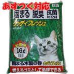 猫砂 バリューパック 18L ウッディフレッシュ