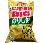 ポテトチップス 大袋 カルビー ポテトチップス スーパービッグ SUPER BIG のり塩味 500g