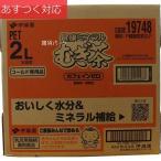 伊藤園 健康ミネラル麦茶 2L x 6本