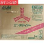 三ツ矢サイダー 250ml缶 x 30本 アサヒ